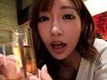 明日花キララが人生で一番酔っぱらって乱れた夜